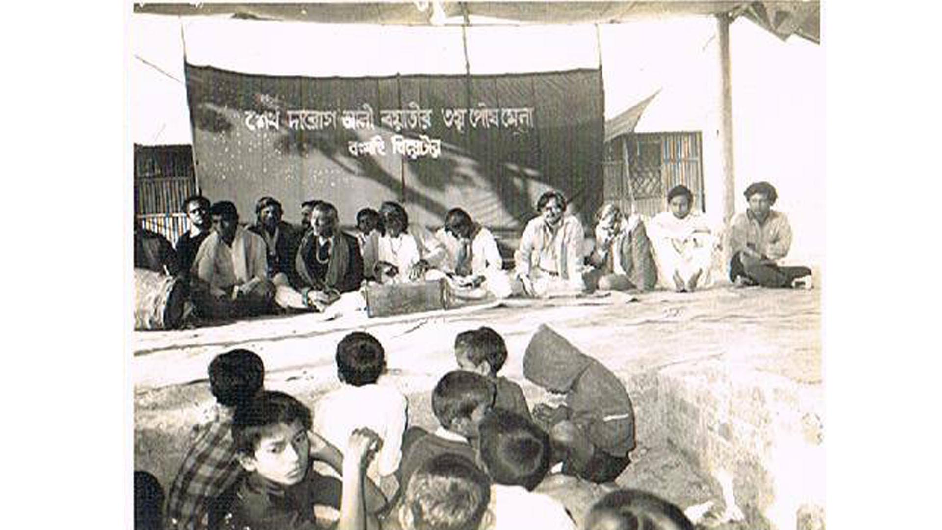 শেখ দারোগ আলী বয়াতীর ৩য় পৌষ মেলা (বংশাই থিয়েটার)